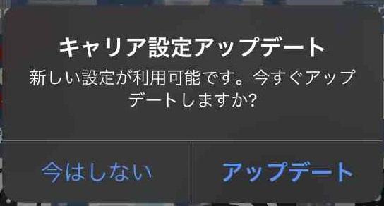 f:id:shohei_info:20210427064417j:plain