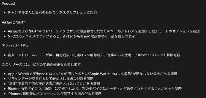 f:id:shohei_info:20210525093900j:plain