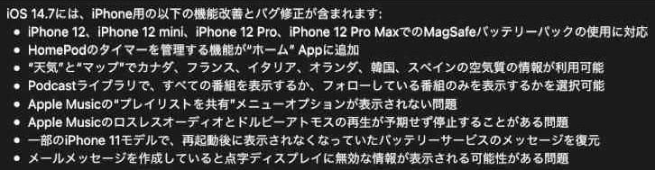 f:id:shohei_info:20210720092020j:plain