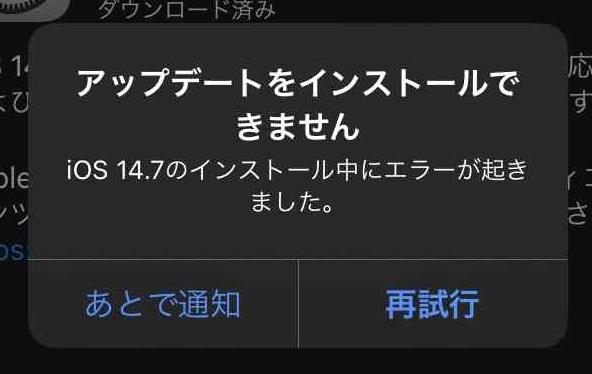 f:id:shohei_info:20210720093629j:plain