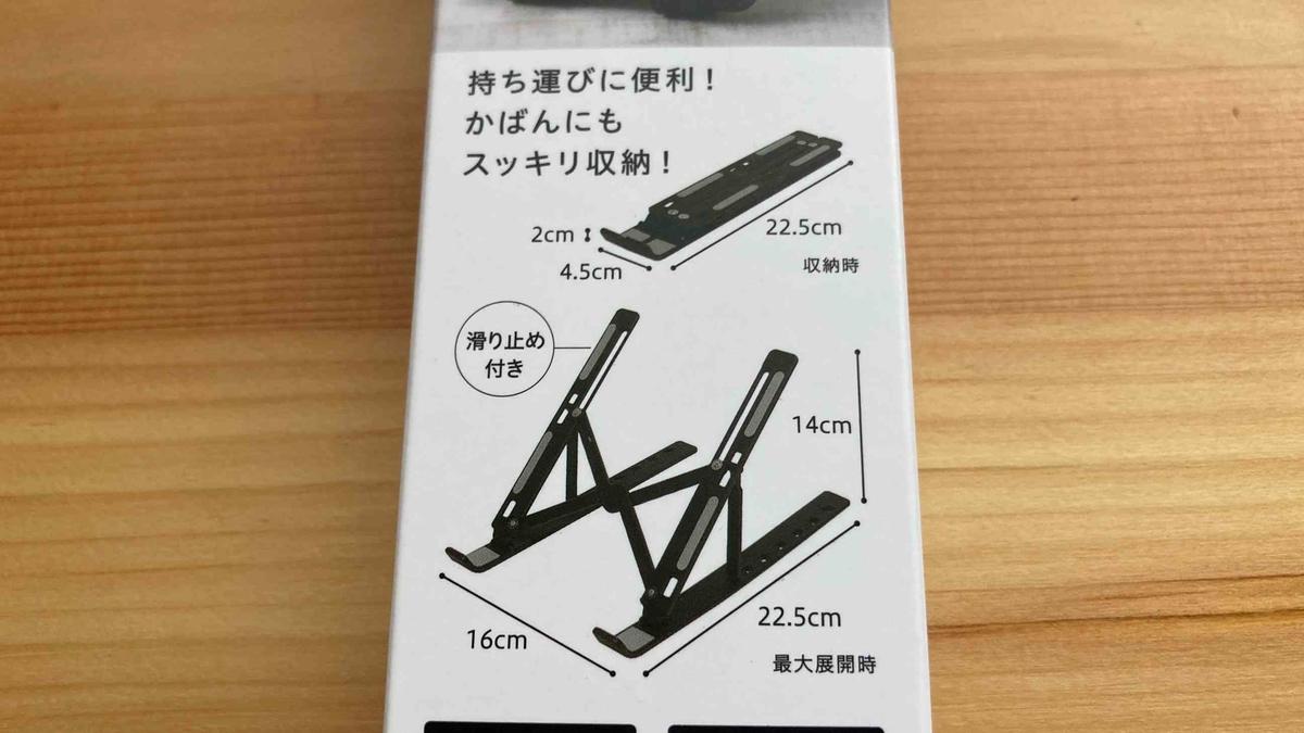 f:id:shohei_info:20210723074856j:plain