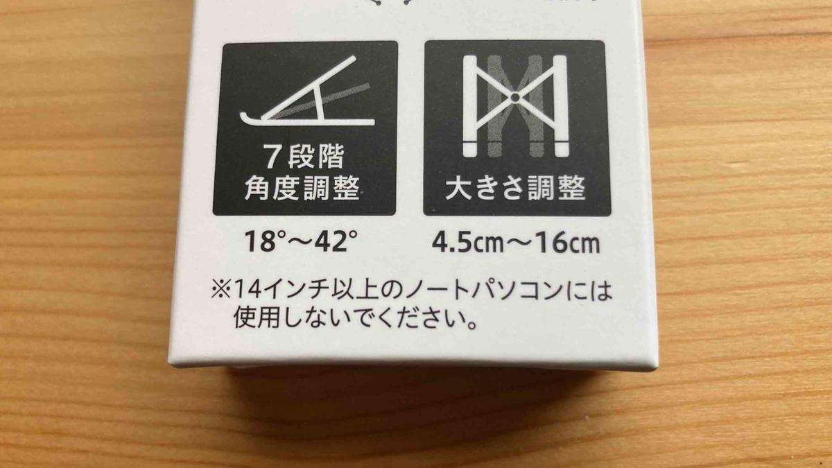 f:id:shohei_info:20210723165633j:plain
