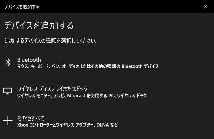 f:id:shohei_info:20210801081653p:plain