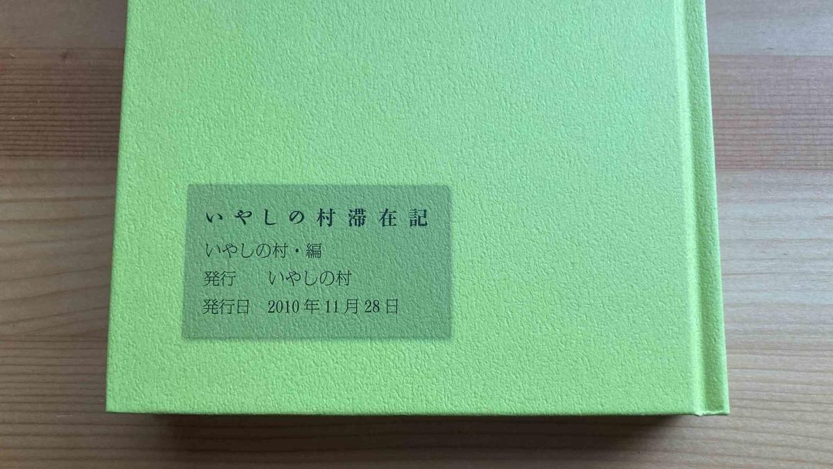 f:id:shohei_info:20210904090822j:plain
