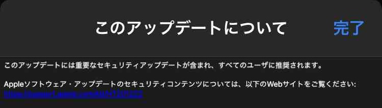 f:id:shohei_info:20210914085757j:plain