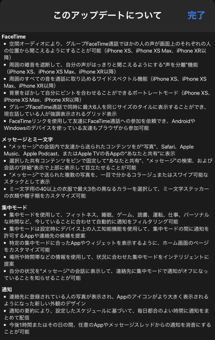 f:id:shohei_info:20210921092208j:plain