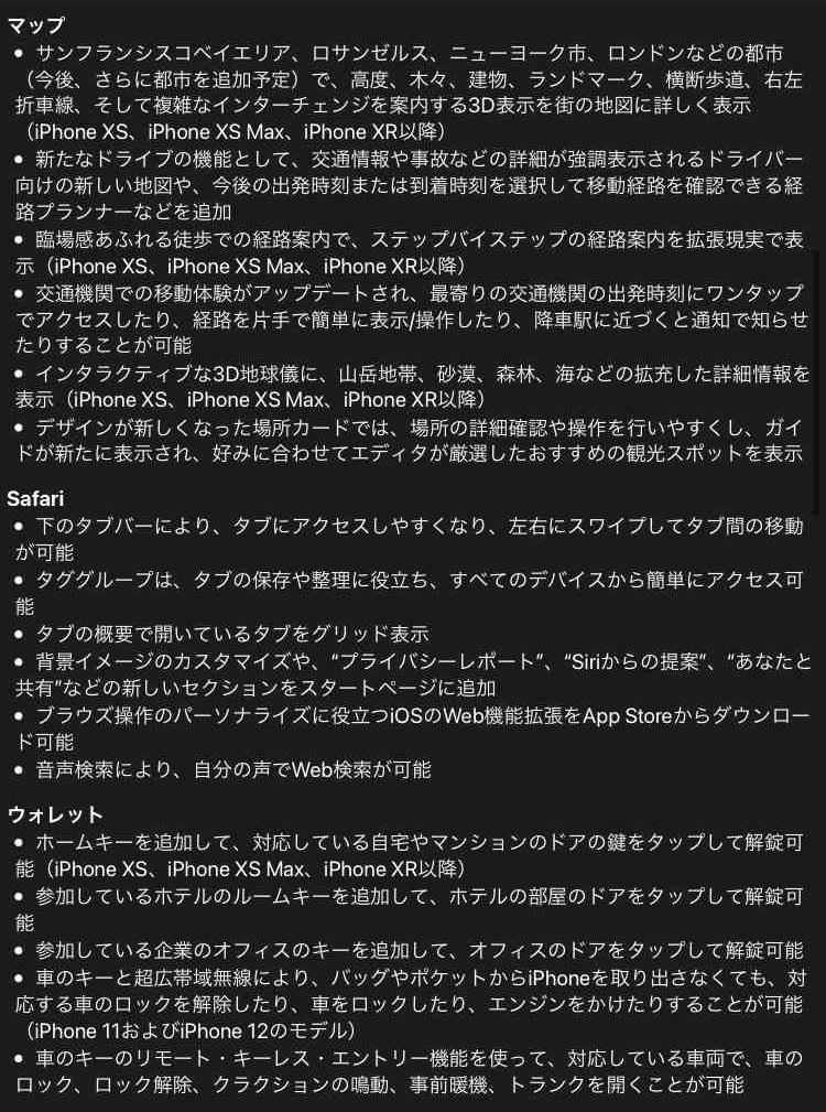 f:id:shohei_info:20210921092328j:plain