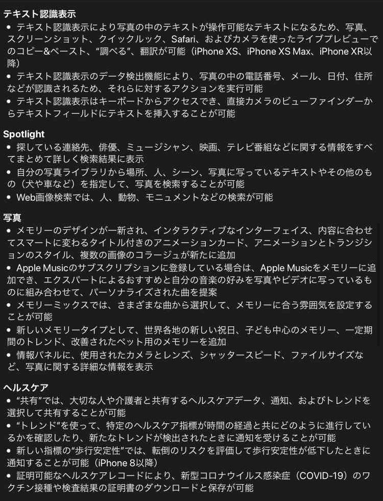 f:id:shohei_info:20210921092433j:plain
