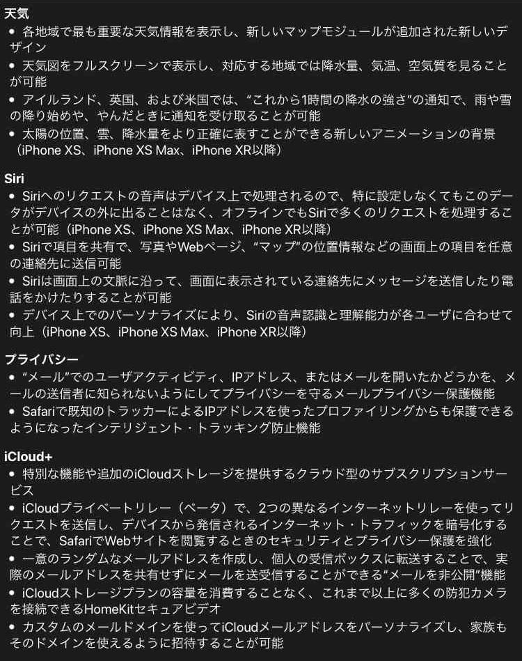 f:id:shohei_info:20210921092532j:plain