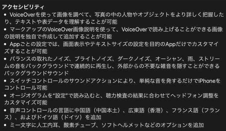 f:id:shohei_info:20210921092826j:plain