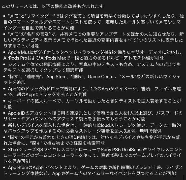 f:id:shohei_info:20210921092941j:plain