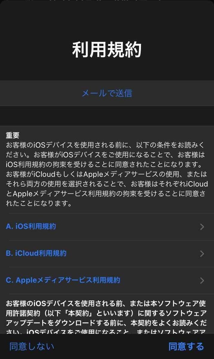 f:id:shohei_info:20210921101540j:plain