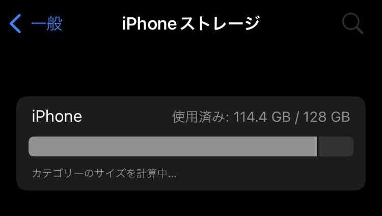 f:id:shohei_info:20210923155422j:plain