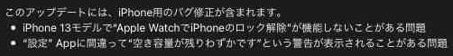 f:id:shohei_info:20211002084127j:plain