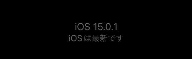 f:id:shohei_info:20211002084532j:plain