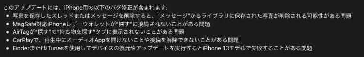 f:id:shohei_info:20211012091353j:plain