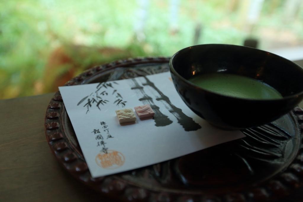 f:id:shoheihido:20170531101733j:plain