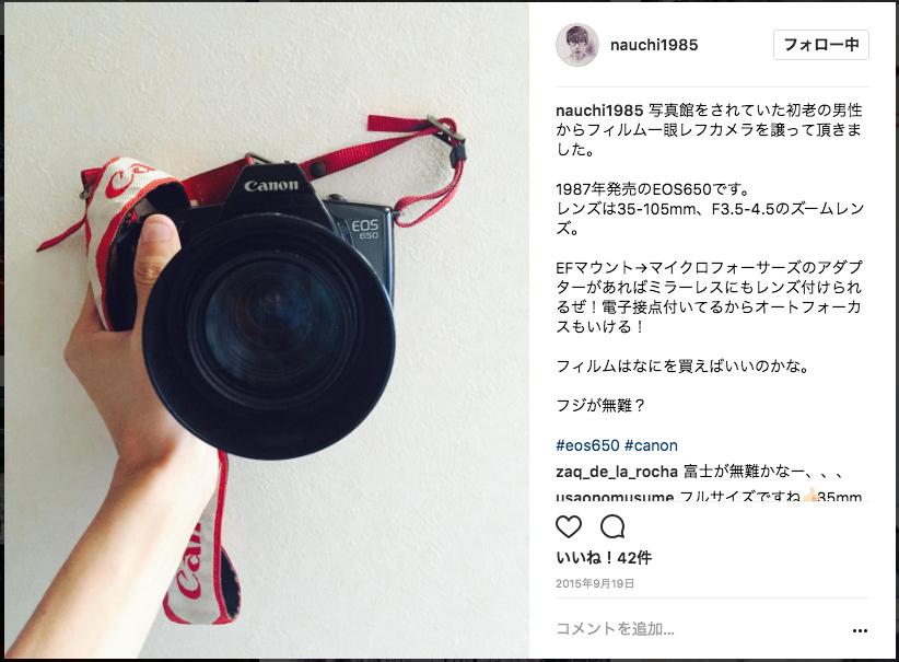 f:id:shoheikannauchi:20170704215721p:plain