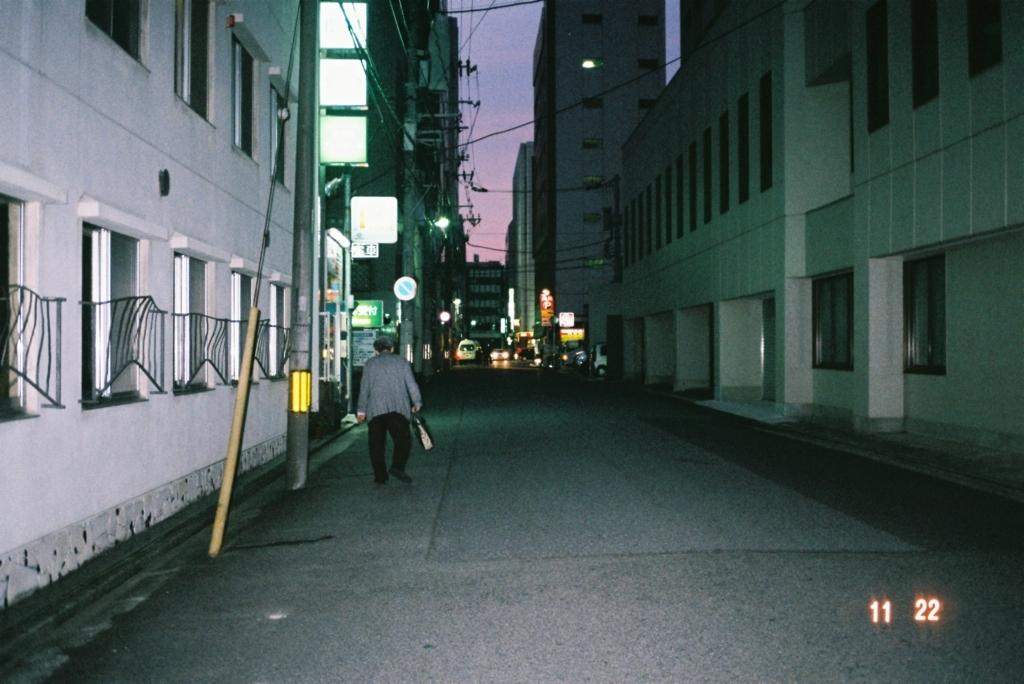 f:id:shoheikannauchi:20170705150305j:plain