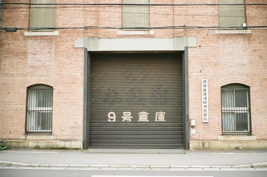f:id:shoheikannauchi:20170707201635j:plain