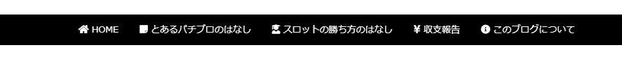 f:id:shohn656:20200110022506j:plain