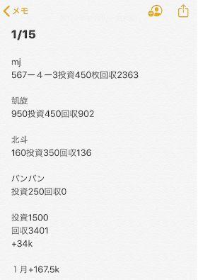 f:id:shohn656:20200116203251j:plain