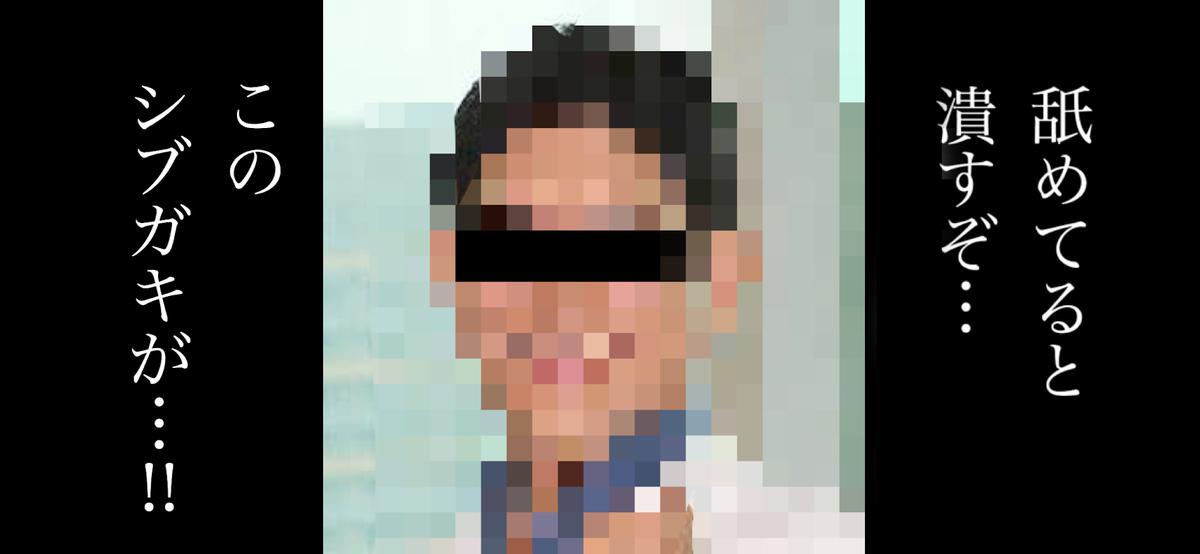 f:id:shohn656:20200418101150p:plain