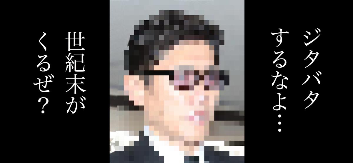 f:id:shohn656:20200421191234p:plain