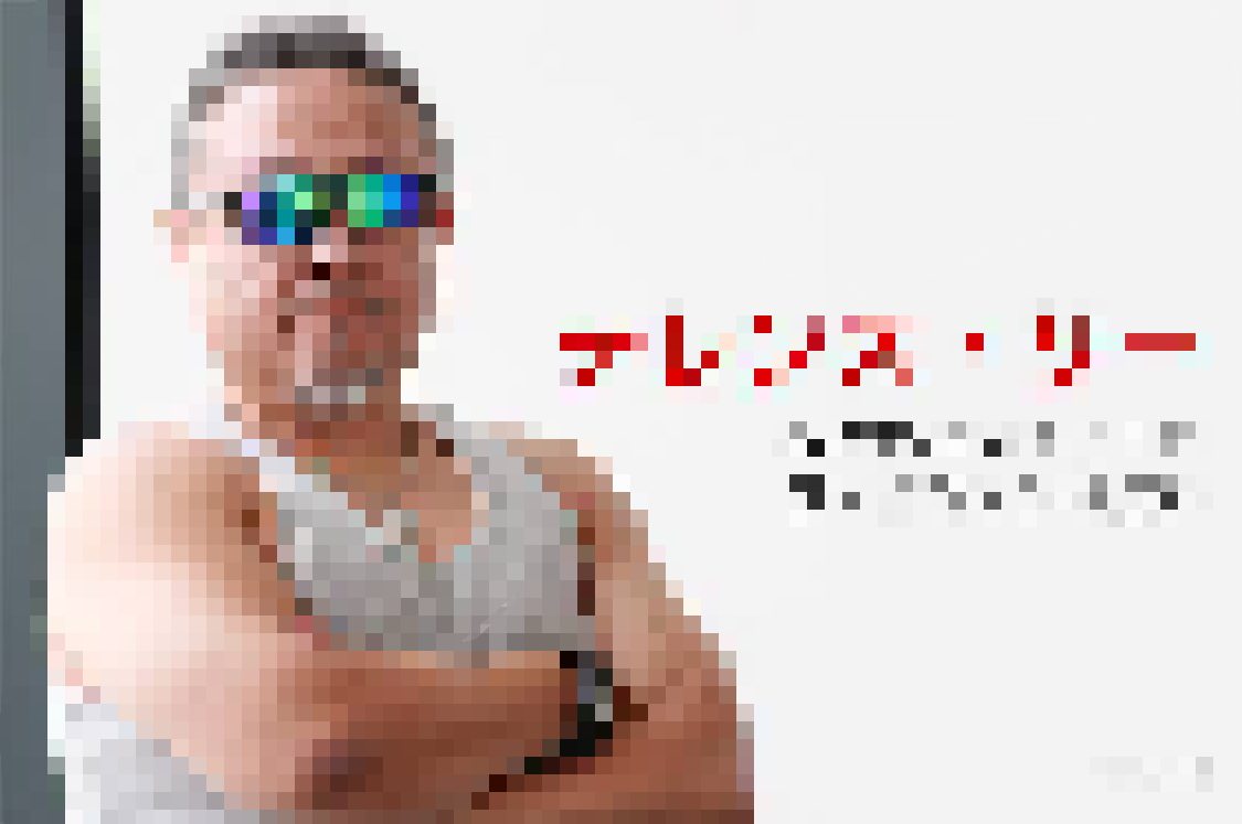 f:id:shohn656:20200523214907p:plain