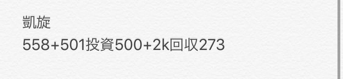 f:id:shohn656:20200612031856j:plain