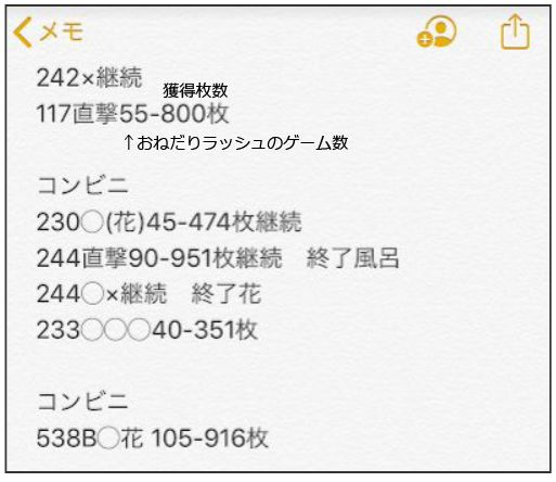 f:id:shohn656:20200729044810j:plain