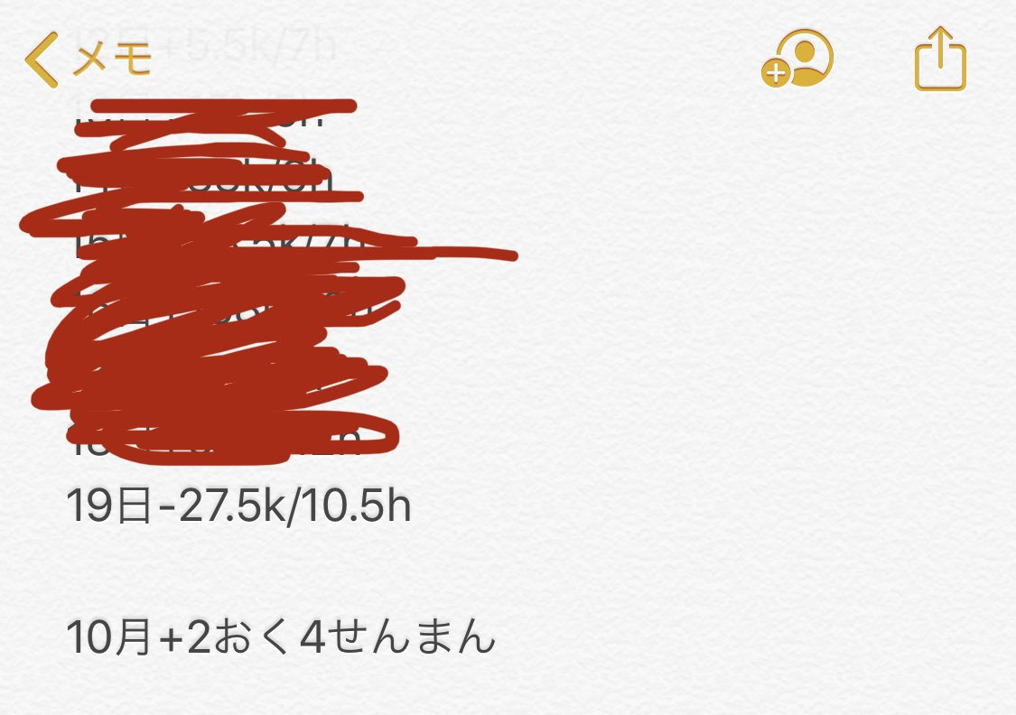 f:id:shohn656:20201031221318j:plain