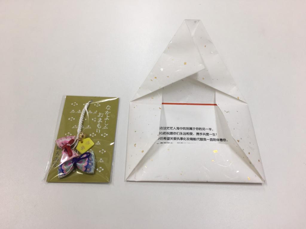 f:id:shoichi-haruyama:20170308032223j:plain