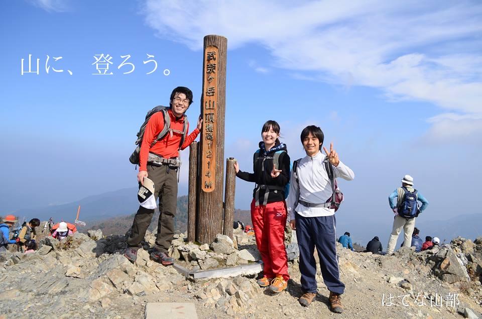 http://f.st-hatena.com/images/fotolife/s/shoichimasuhara/20140529/20140529143448_original.jpg