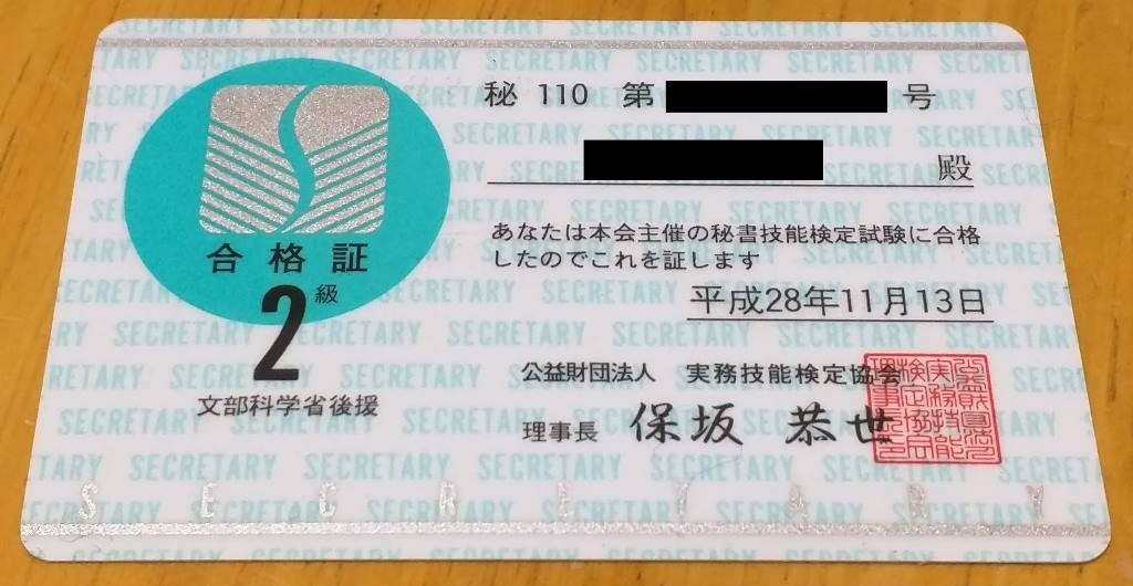 f:id:shoichimasuhara:20161229235604j:plain