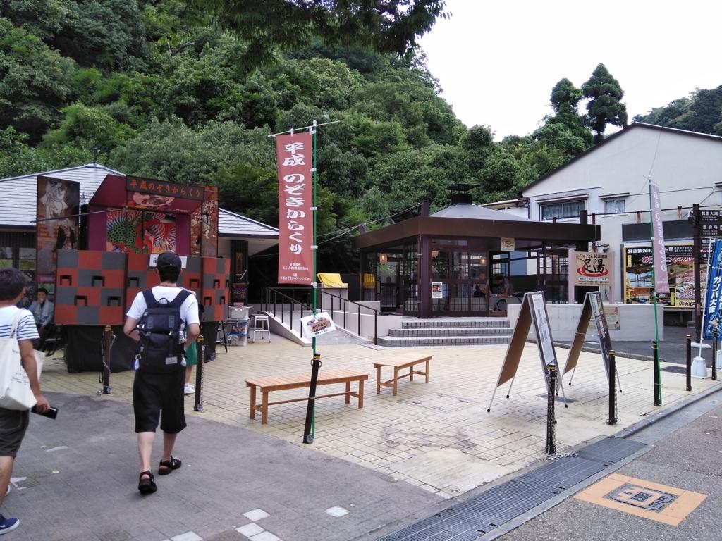 f:id:shoichizokufuture:20170717222512j:plain