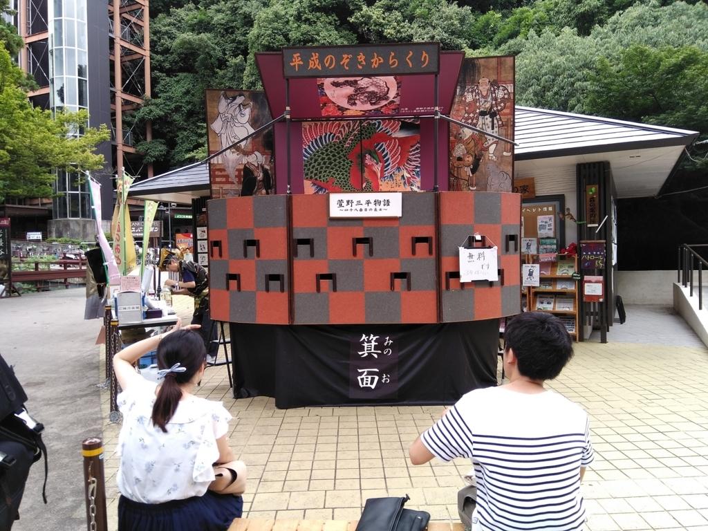 f:id:shoichizokufuture:20170717222552j:plain