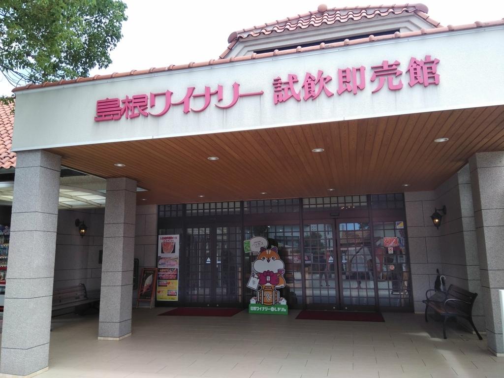 f:id:shoichizokufuture:20170822163221j:plain