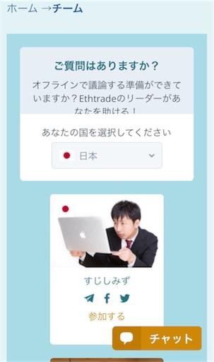 f:id:shoji-shimizu81:20170127002902j:image