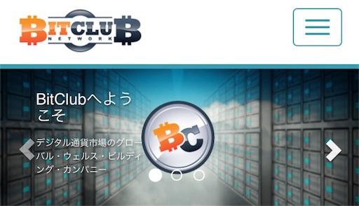 f:id:shoji-shimizu81:20170805163909j:image