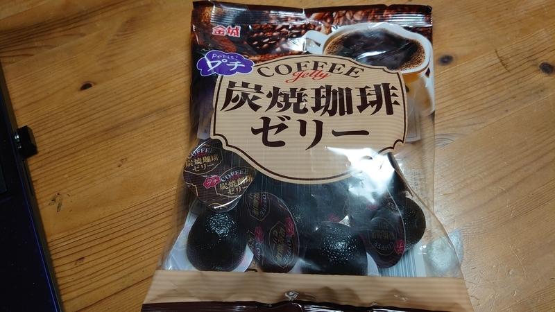 f:id:shoji7405coffee:20210302175110j:plain