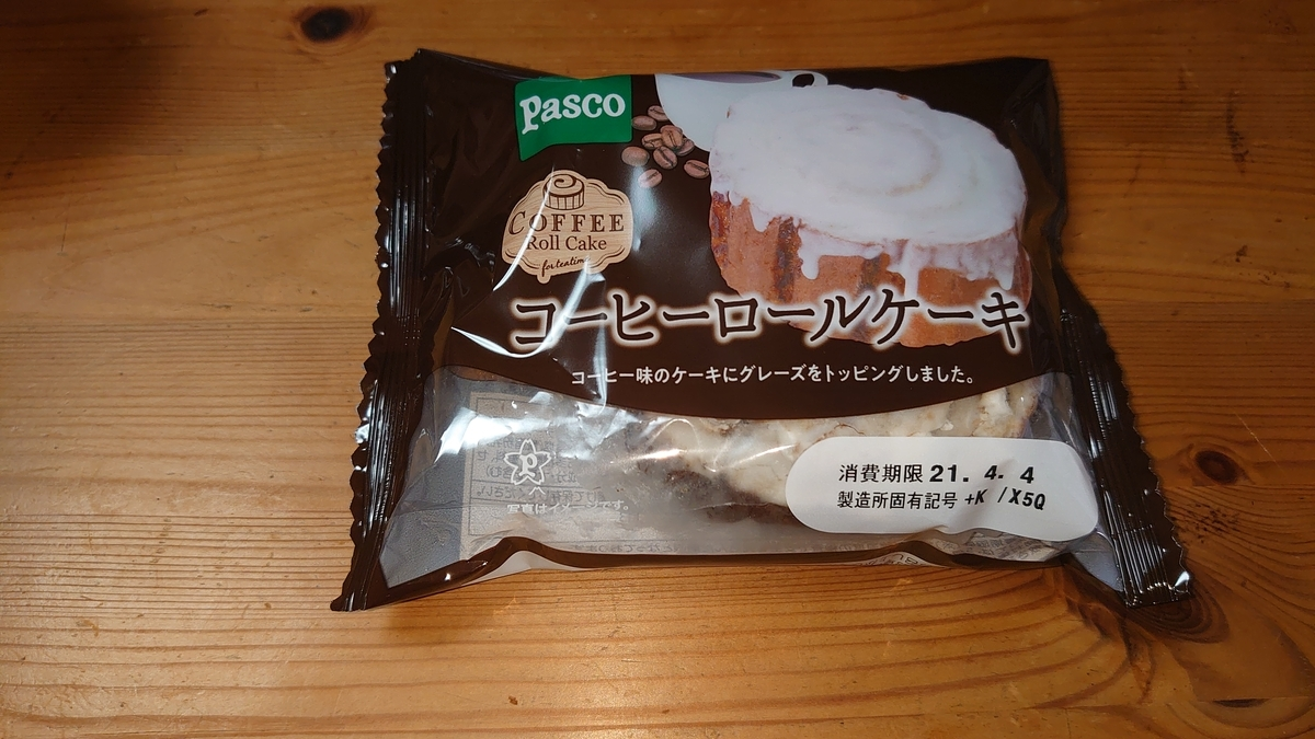 f:id:shoji7405coffee:20210401164659j:plain