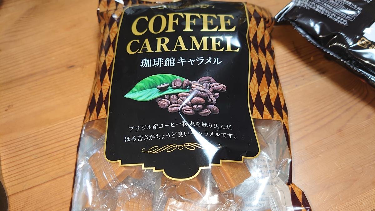 f:id:shoji7405coffee:20210409220244j:plain