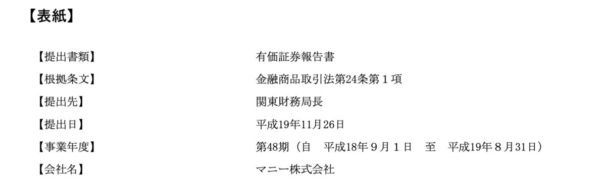 f:id:shojig:20200112144840p:plain