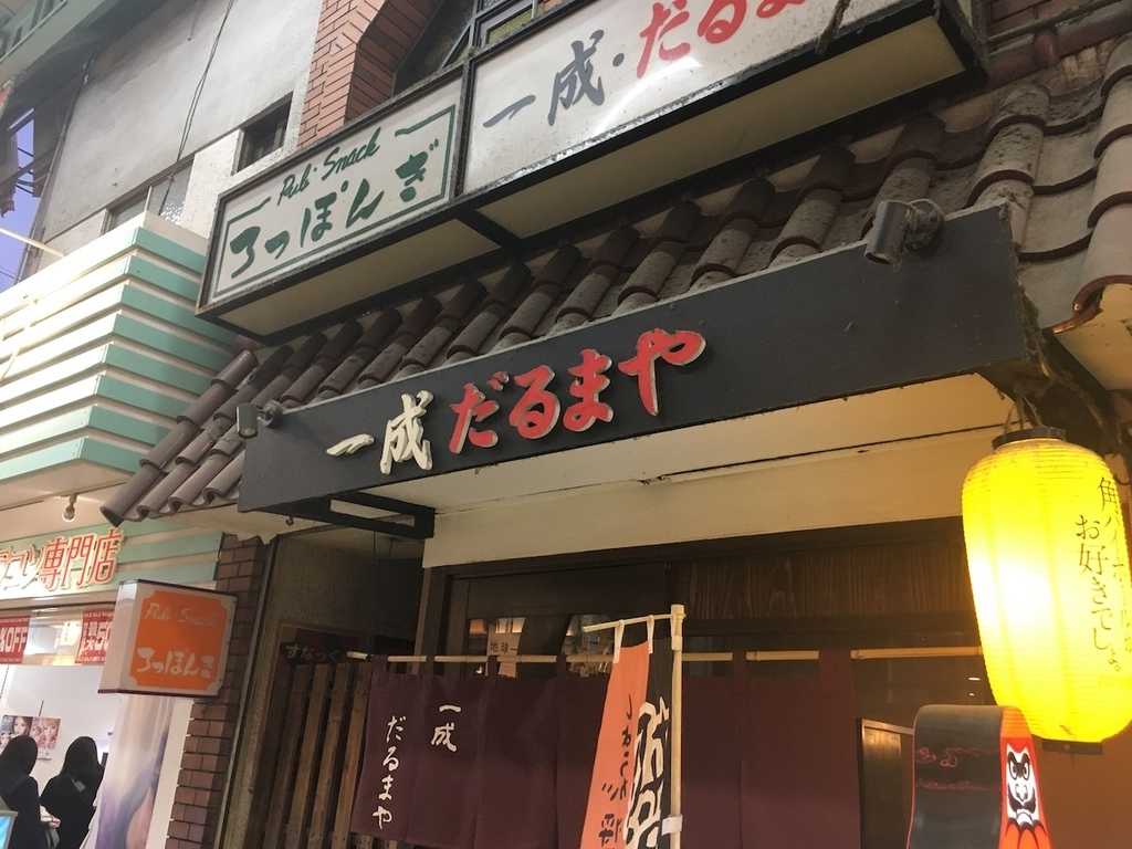 f:id:shojisan:20190201085627j:plain