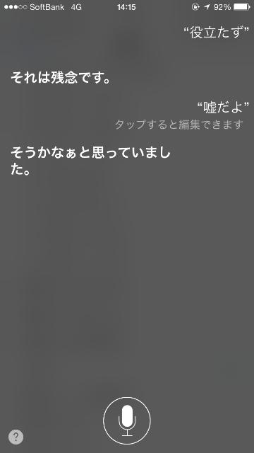f:id:shojoshoujo:20150603004157p:image