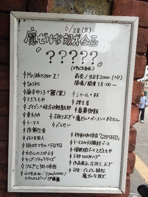 f:id:shojoshoujo:20150630023910j:image