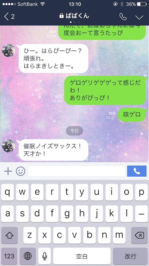 f:id:shojoshoujo:20161110185456p:image