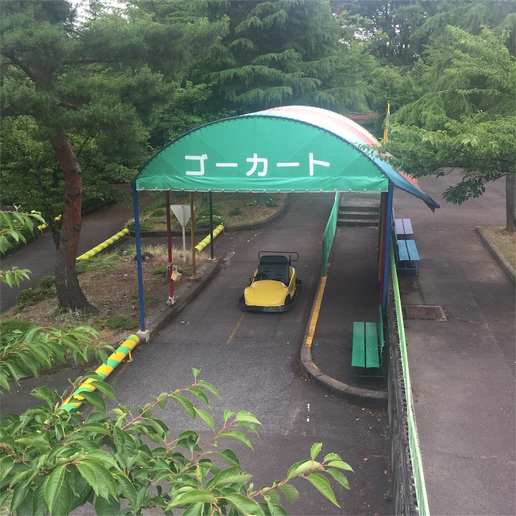 f:id:shojoshoujo:20170630115848j:image