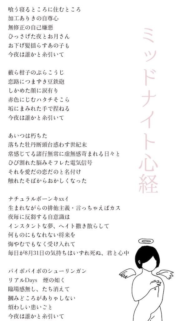 f:id:shojoshoujo:20180101235603j:image